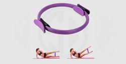 Pilates Ring, Fitness Resistance Training Yoga Ring - 570 EGP