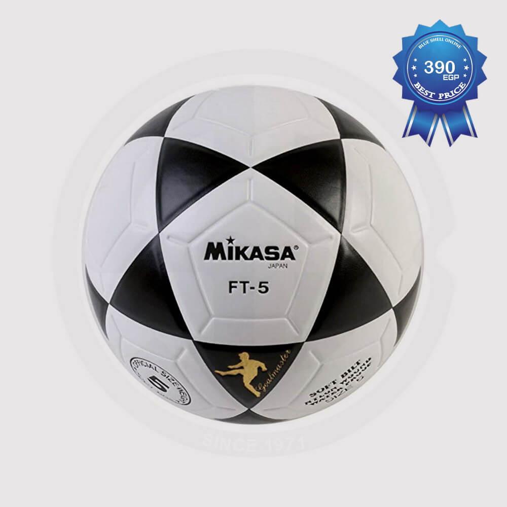 Mikasa FT5 Goal Master Soccer Ball-