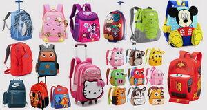 shopping-online-kids-bags-egypt-bss102S.