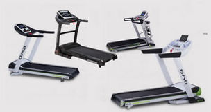 Treadmills For Sale Online, Shell Egypt