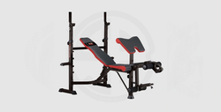Weight Lifting Bench - 3,900 EGP