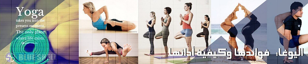 page-header-some-steps-to-do-yoga-in-your-home-bss1s