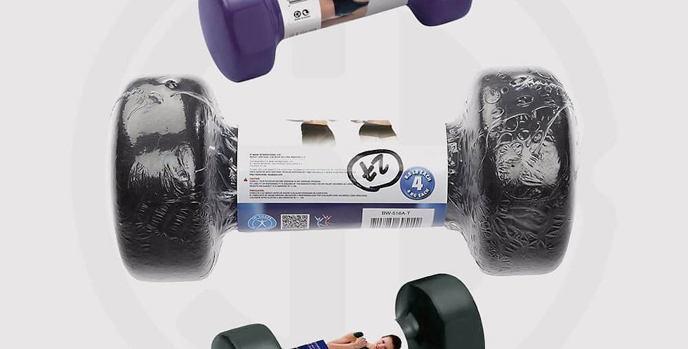 Body Sculpture Neoprene Dumbbells, (Sold per Piece) 1.5 kg, 2kg, 2.5kg, 3kg, 6kg, 8kg, 10kg