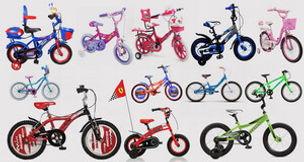 buy-wheel-into-ride-on-sports-kids-bicyc