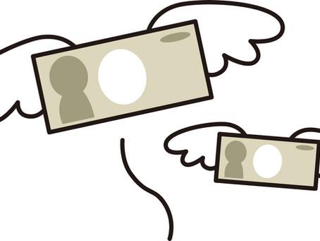 高すぎる戒名にお金を払うべきか