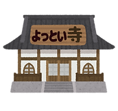 building_terakoya.png