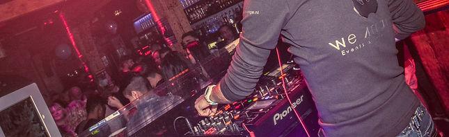 Resident DJ's en DJ Planning voor Horeca
