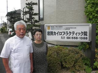 【設置の決め手】福島市 岩渕 敏 様邸