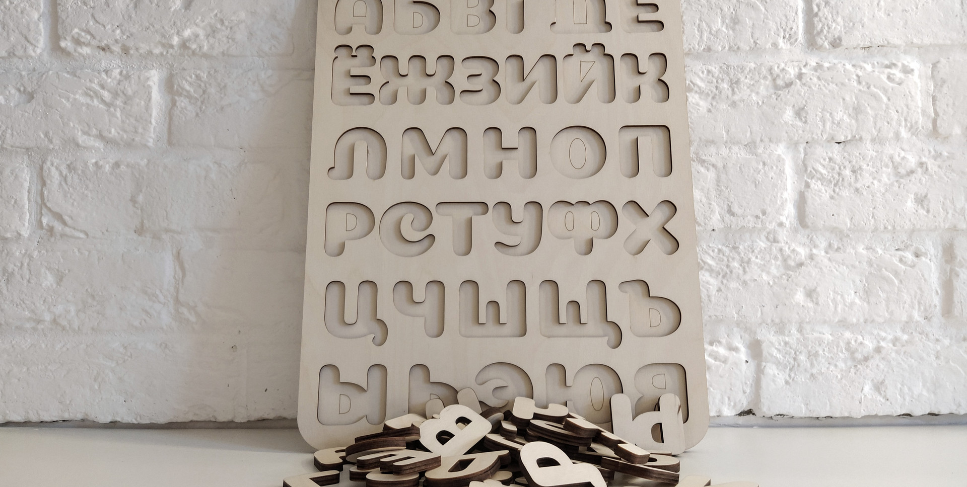 Развивающая игрушка -Тактильный алфавит