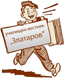 """Училищен вестник """"Златаров"""""""