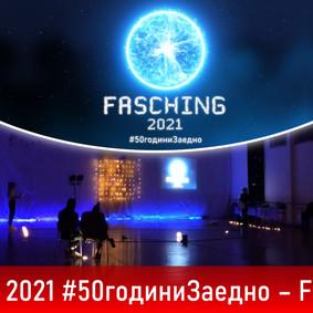 Със зрелищно шоу и много емоции бяха анонсирани победителите от Fasching - изборът 2021