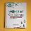 Thumbnail: The Wonder of Christmas for girls : A Devotional Journal. Shanna Noel.