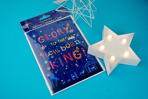 Advent Calendar Card. The Christmas Story.