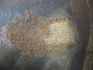 Lacune de matière picturale