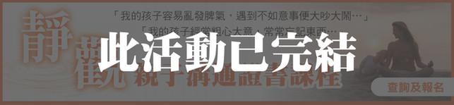 banner f.jpg