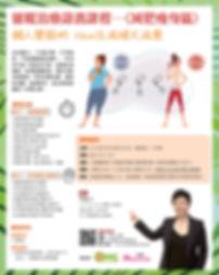 催眠証書_June_COVERSHEET.jpg