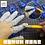 Thumbnail: Hobby Model Tools Prevent Cutting Finger Protector 5pcs/Bag