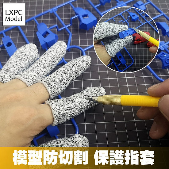 Hobby Model Tools Prevent Cutting Finger Protector 5pcs/Bag