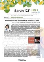 BarunICT Newsletter June 2021