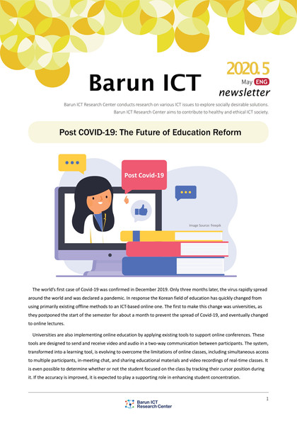 BarunICT Newsletter May 2020