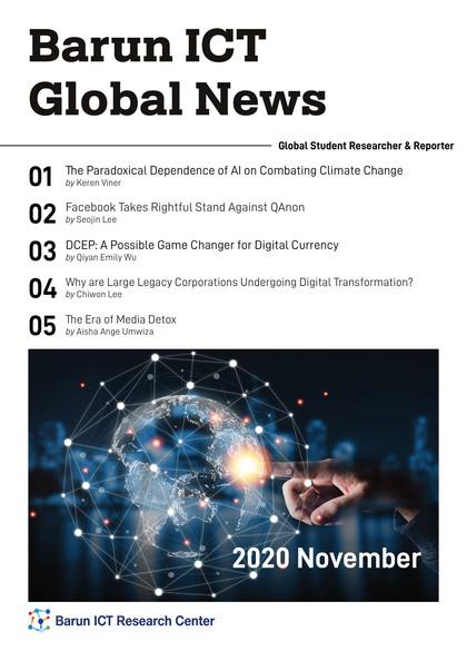 BarunICT Global News November 2020