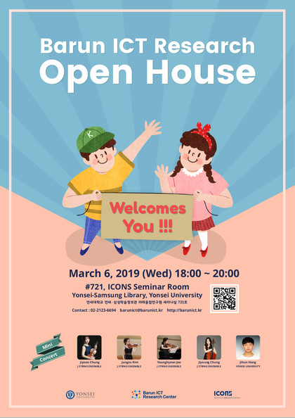Barun ICT Research Open House Event
