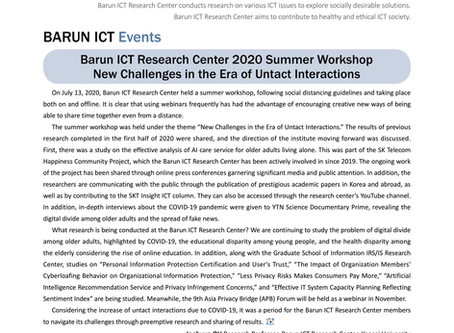 BarunICT Newsletter July&August 2020