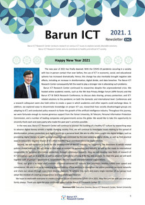 BarunICT Newsletter January 2021