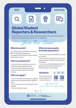 2021 GSRR Recruitment
