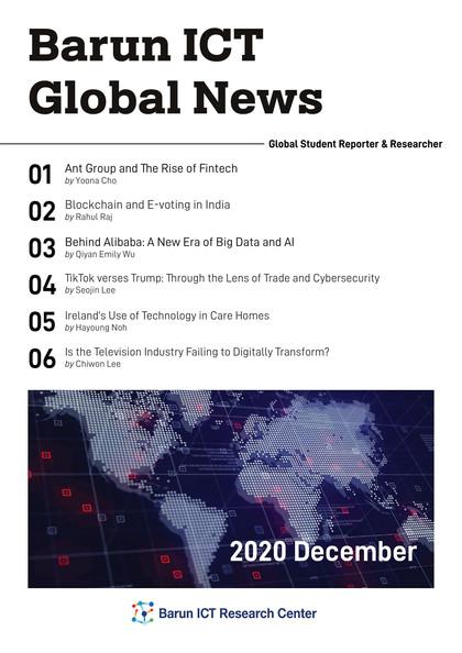 BarunICT Global News December 2020