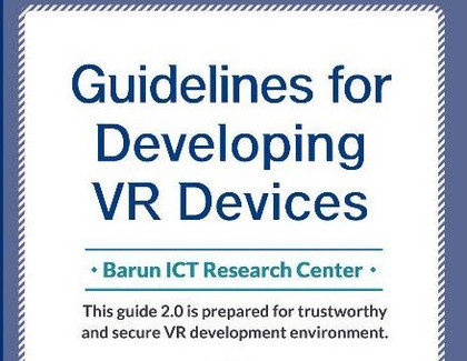 Guidelines for Developing VR Devices