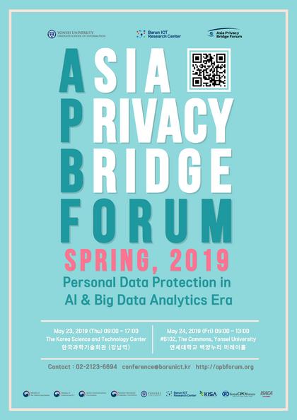 2019 Asia Privacy Bridge Forum, Spring 2019
