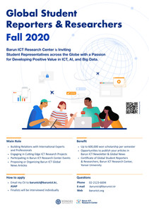 Global Student Reporter & Researcher Fall 2020