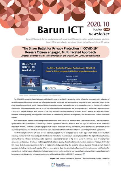 BarunICT Newsletter October 2020