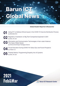 BarunICT GlobalNews February&March 2021