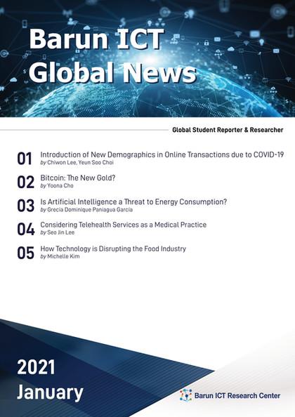 BarunICT GlobalNews January 2021