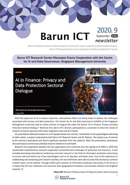 BarunICT Newsletter September 2020