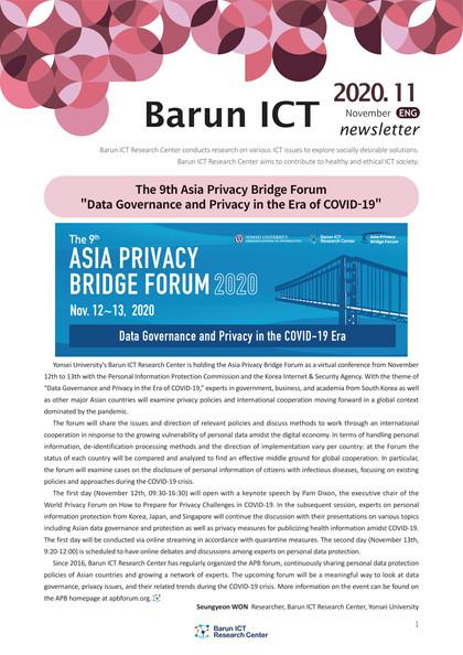 BarunICT Newsletter November 2020
