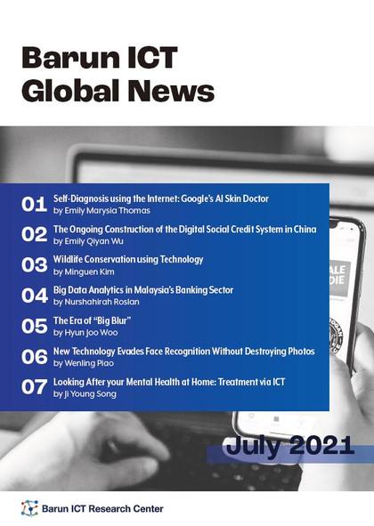Barun ICT Global News July 2021