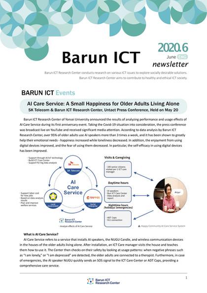 BarunICT Newsletter June 2020