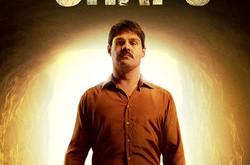 El Chapo S3 Netflix Alloy Tracks - Sound Design