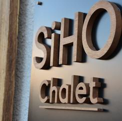 Chalet SiHO-Saint-Martin de Belleville