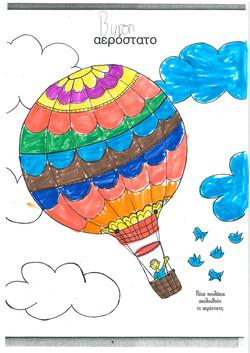 school-drawings_0003