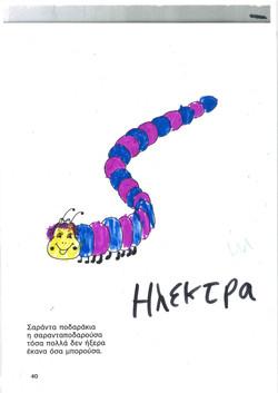 school-drawings_0002