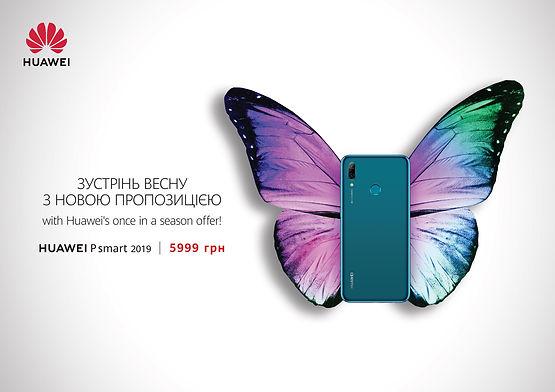 16955_ukranian_spring_butterfly A4_01-4.