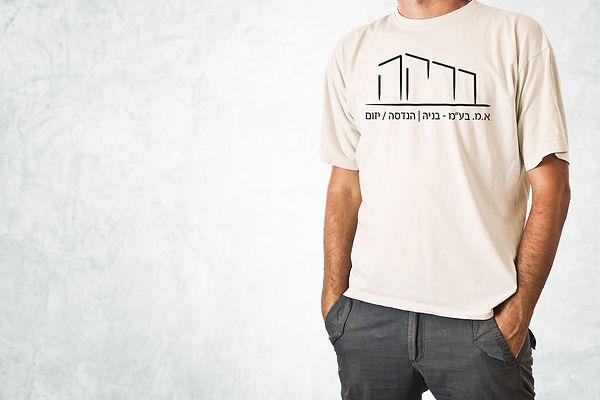 baraka_shirt.jpg