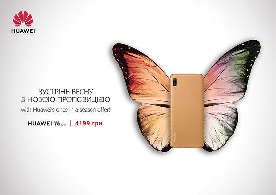 16955_ukranian_spring_butterfly A4_01-5.