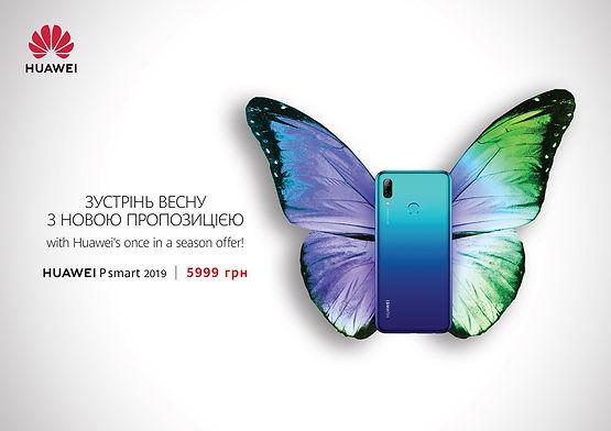 16955_ukranian_spring_butterfly A4_01-3.