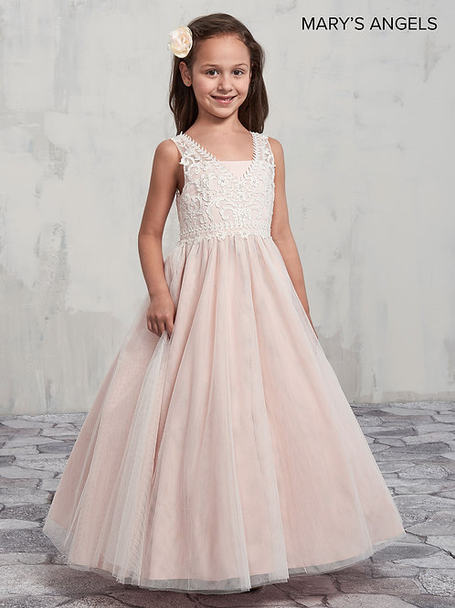 MB9002 Mary's Cupid Flower Girls Dresses