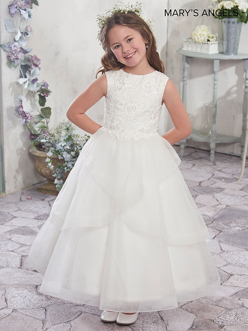 MB9006 Mary's Cupid Flower Girls Dresses